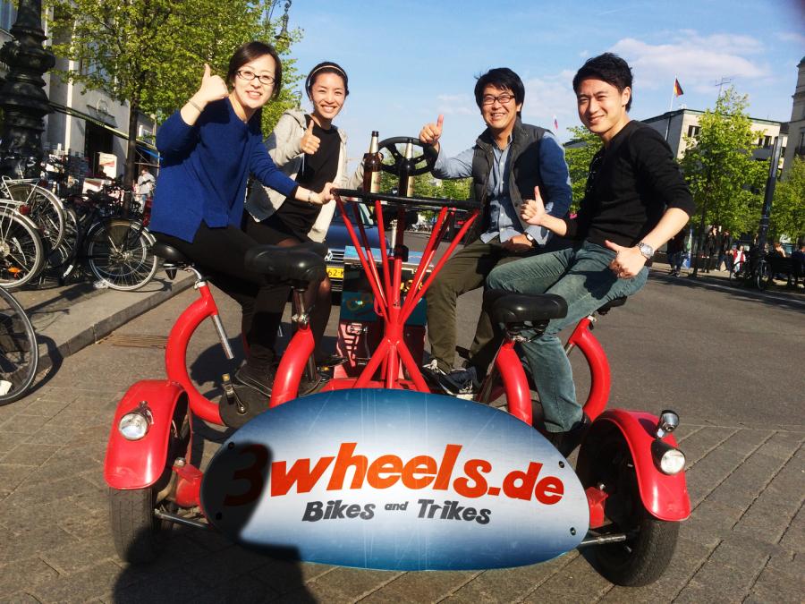 Berlin Konferenz Bike Tour Unter den Linden Berlin